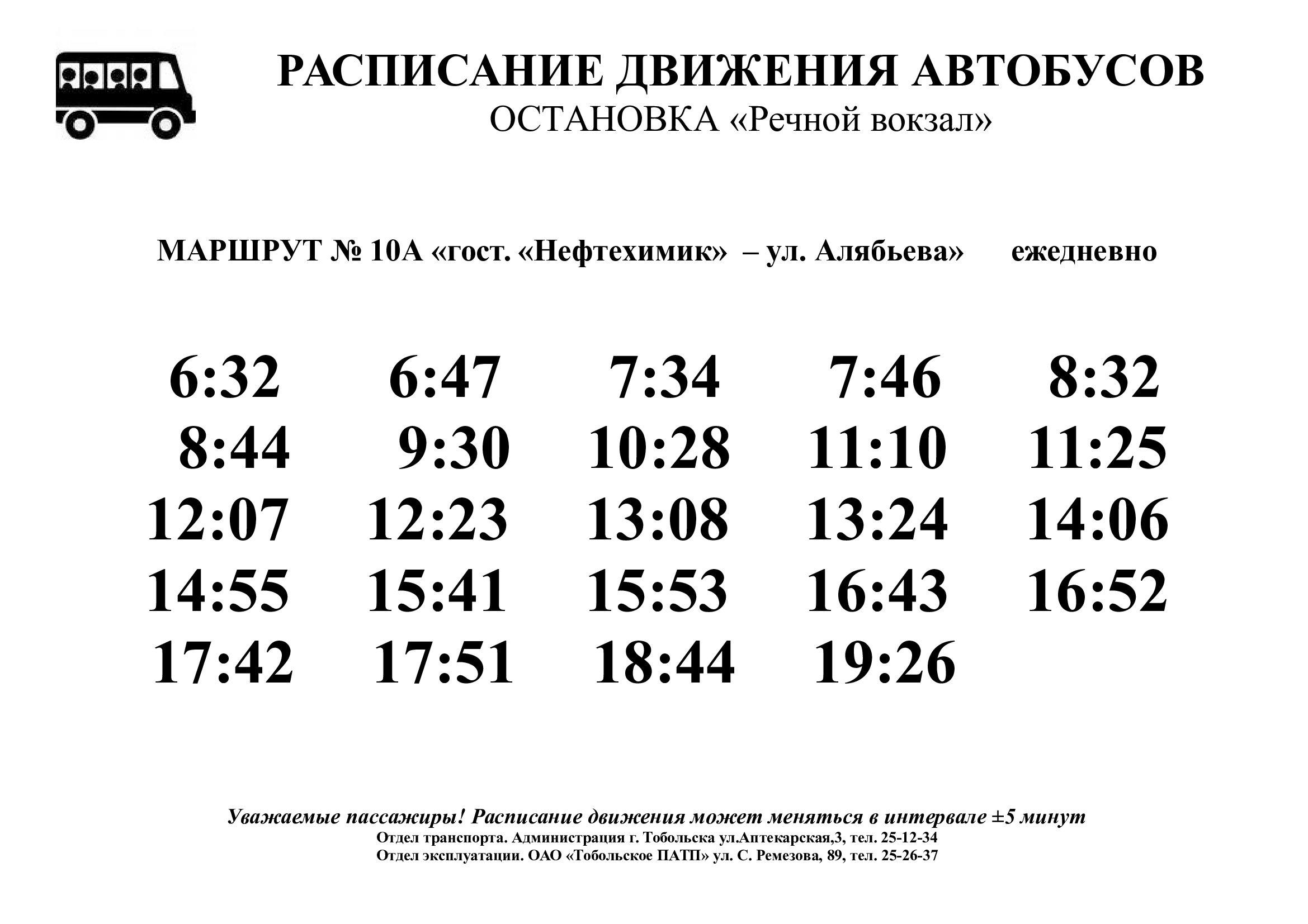 Поздравление к юбилею октябрьского района