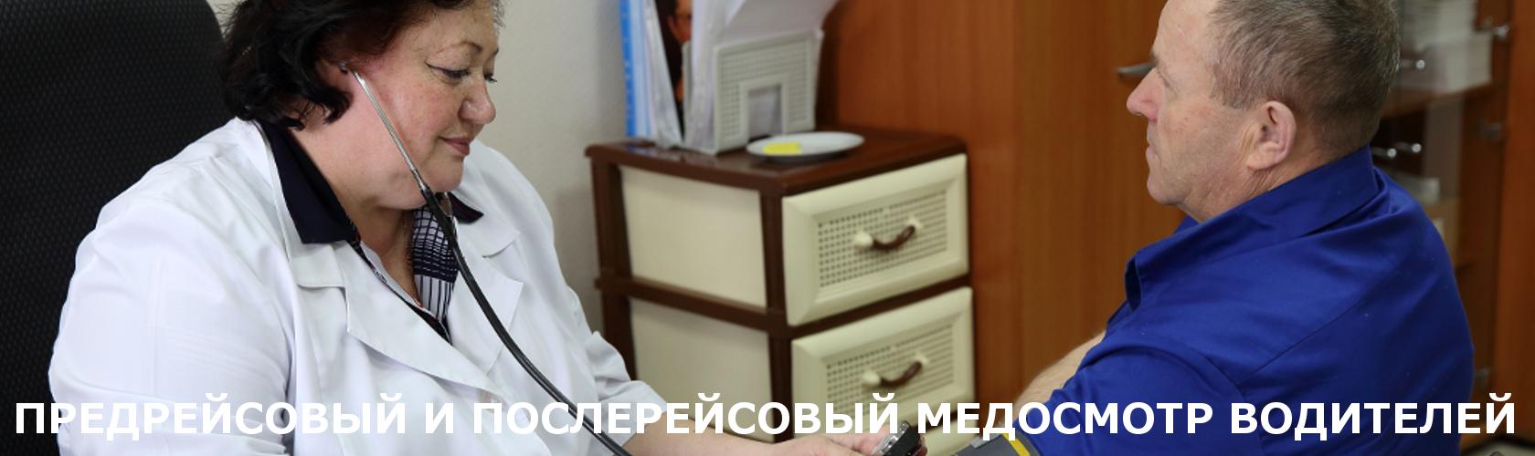 виктория мтк г москва схема проезда