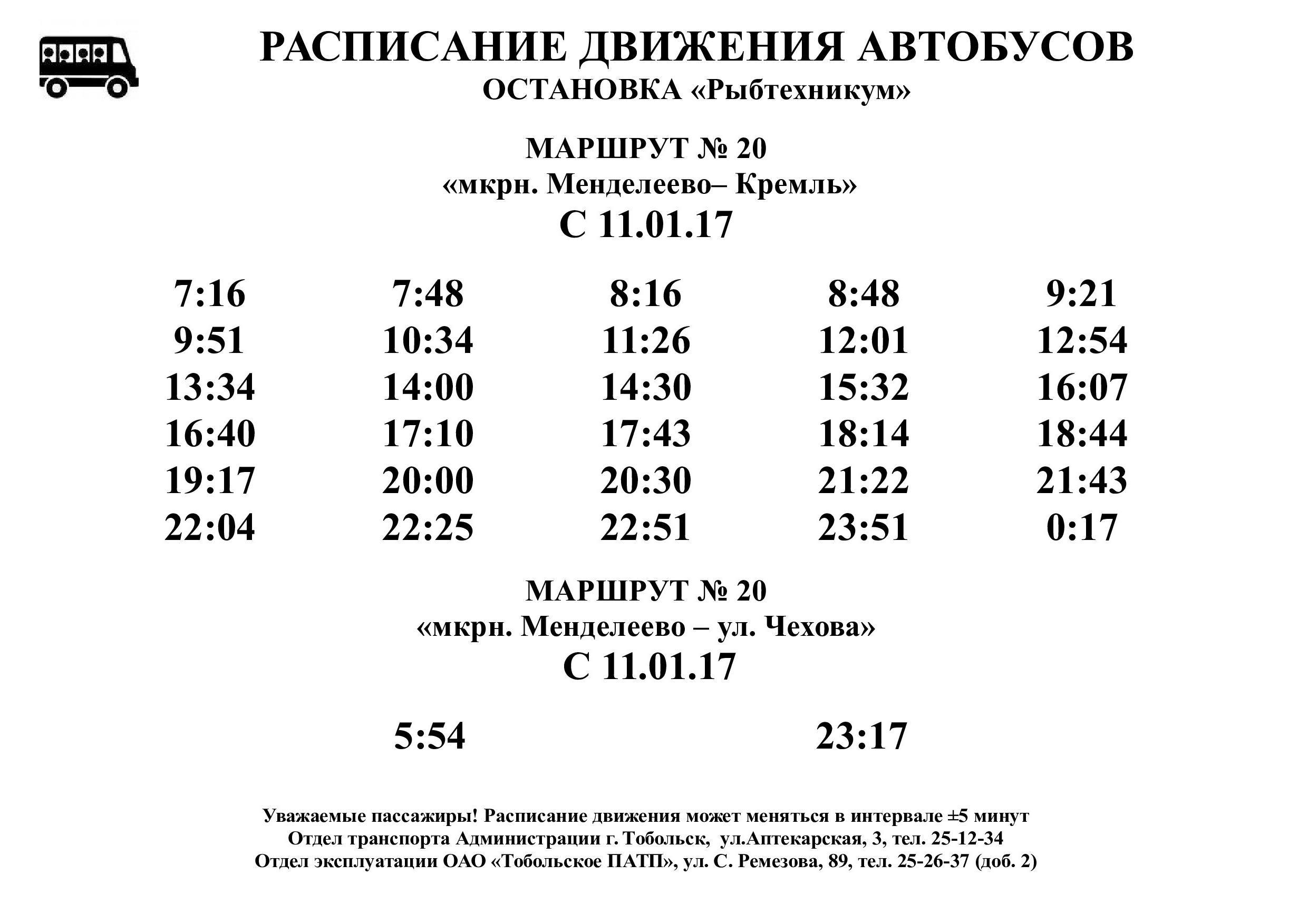 СЕЛЬХОЗТЕХНИКА » Сайт Богородского района Кировской области
