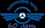 Тобольское пассажирское автотранспортное предприятие